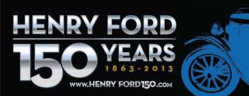 HF150 logo